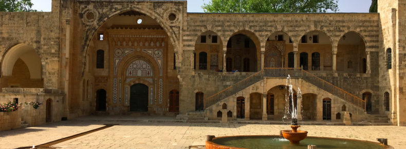 Beiteddine palace, Lebanon