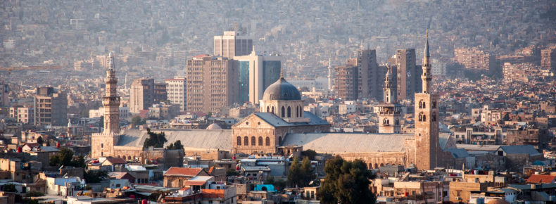 Damascus travel guide